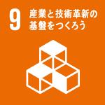 世界を変えるための17の目標09